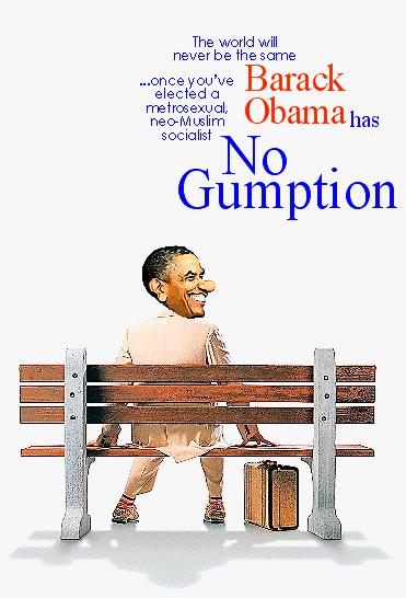 No Gumption